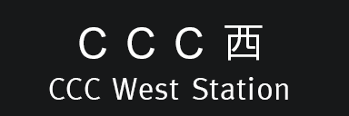 CCC1.png
