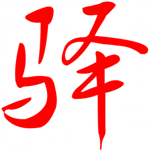 152423333882324_gaitubao_com_410x450.png