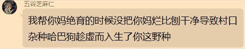 QQ群发送的信息,尚无法确认是否是本人发送
